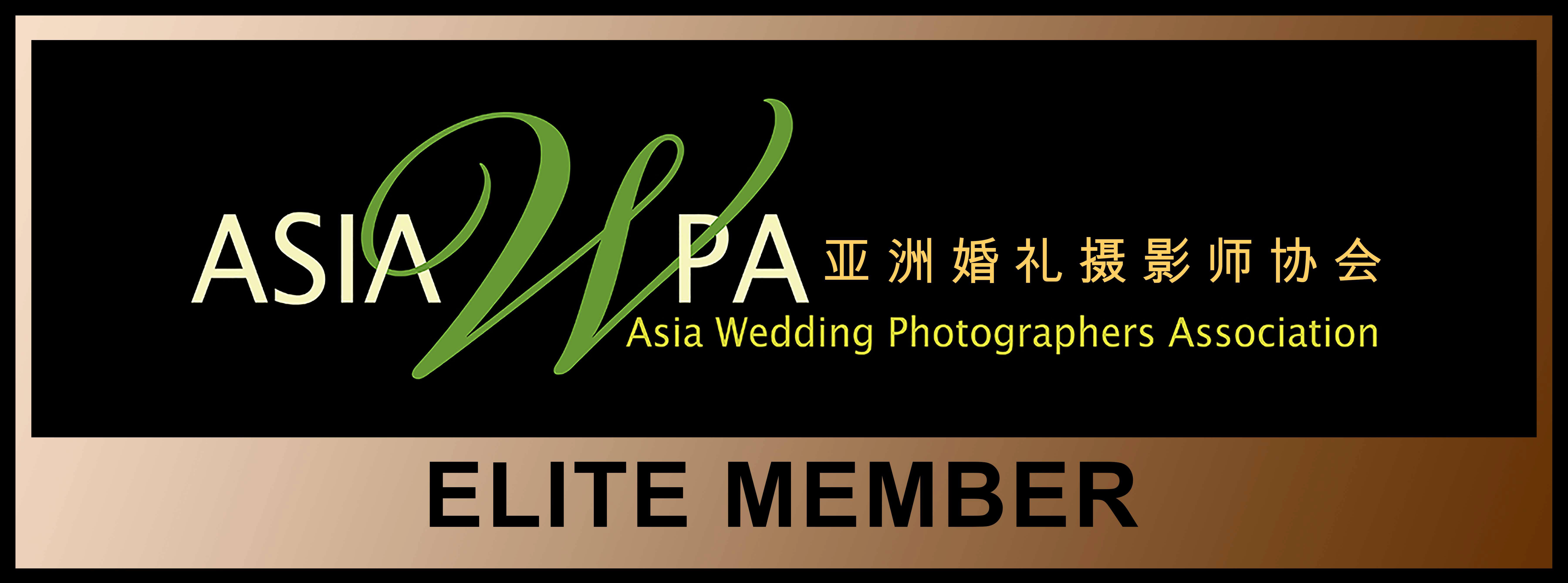 Asia-WPA―――Asia-Wedding Photographers Association
